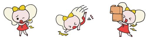 banchan_hoken_image