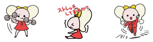 banchan_hokengai_image